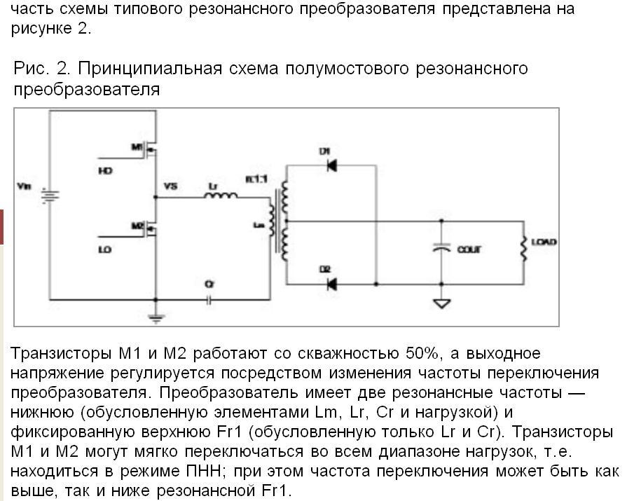 Орографическая схема южного урала
