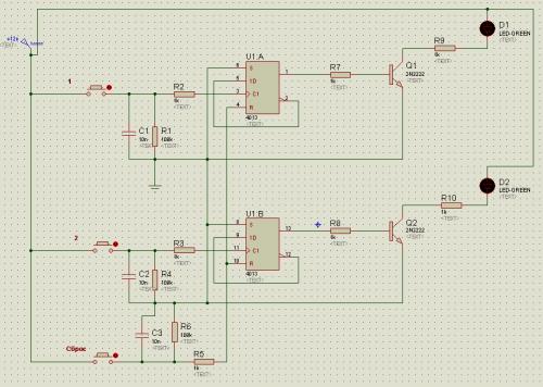Можно вот так (на простой логике) На схеме показано 2 блока и кнопка общего сброса. (микросхема К561ТМ2) Транзисторы...