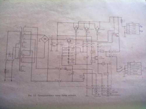 Страница 3 из 3 - Нужна Схема Блока Питания Радиостанции Лён-В - опубликовано в КВ и радиосвязь: может кому...
