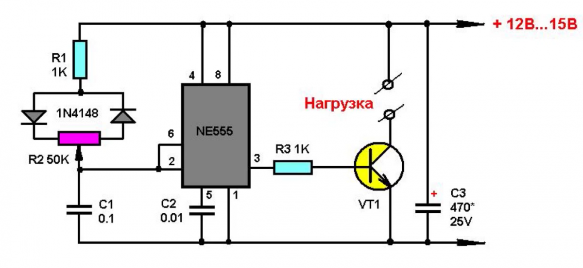 планируете одевать схема регулятора яркости для мощного светодиода белье для