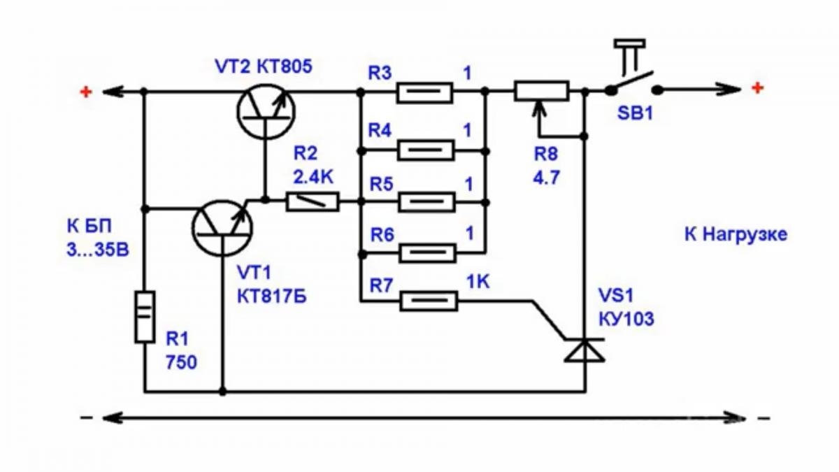 простая схема для начинающего радиоэлектроника