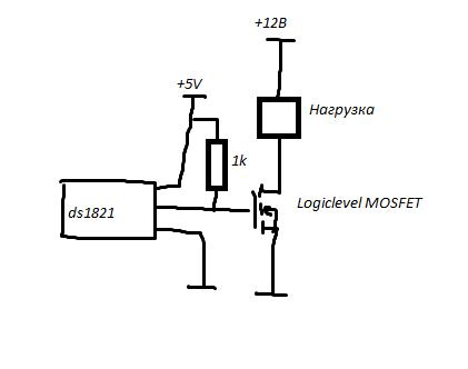 термостаты DS1821.. Схема