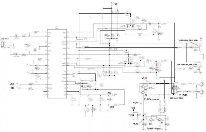схема УНЧ на Sven MS-905