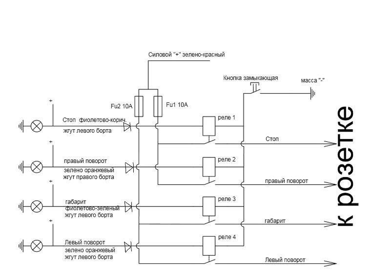 Схема блок согласования для фаркопа своими руками
