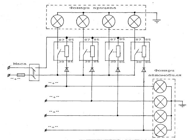 Доп. реле для ламп прицепа.jpg