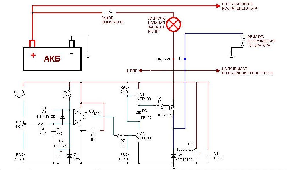 Регулятор напряжения генератора своими руками схема 87