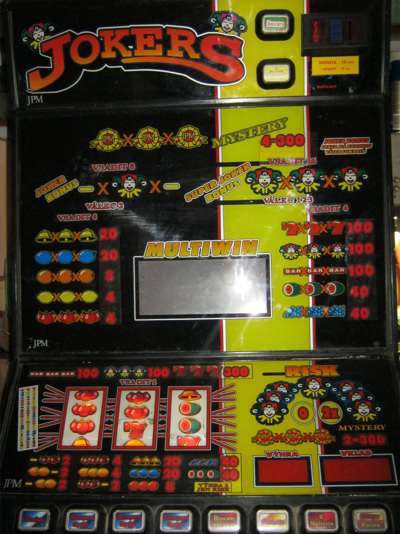 Jokers игровой автомат игровые автоматы слотомания 777
