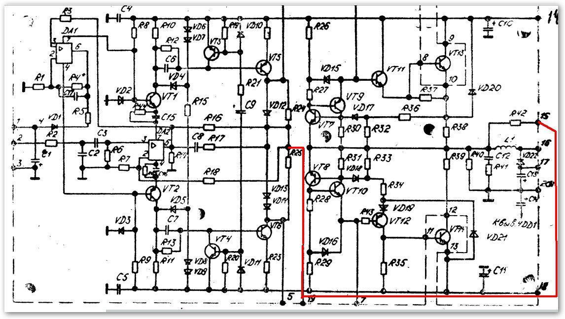 """Ищу схему усилителя """"степь-103"""" (8уп1-100-103)."""