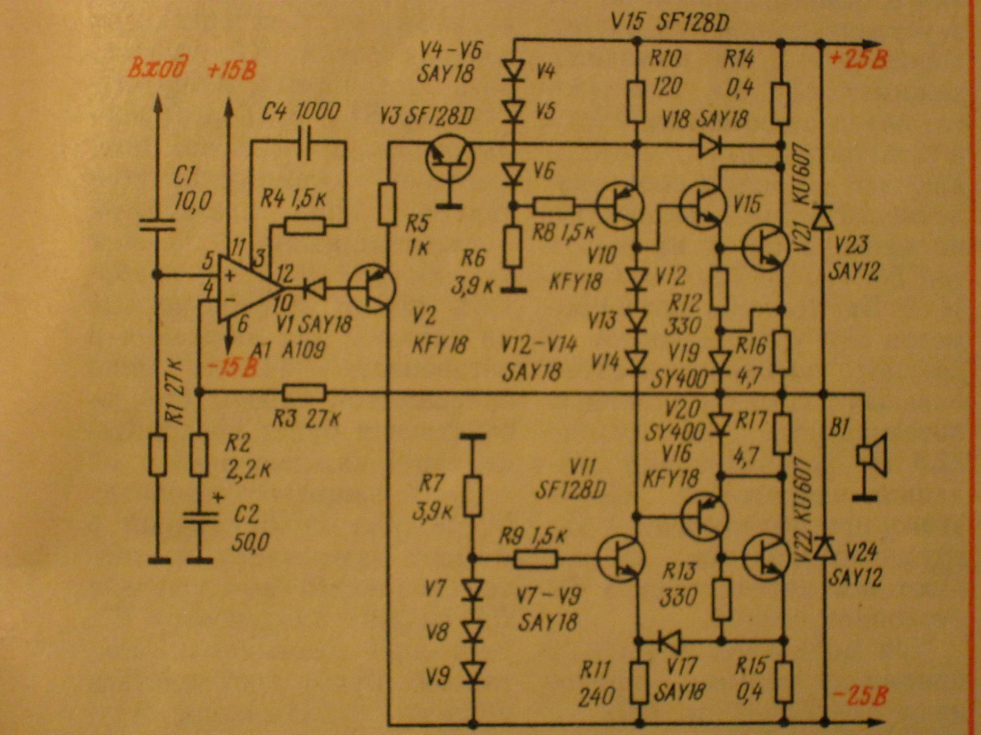 Ал307ам схема включения