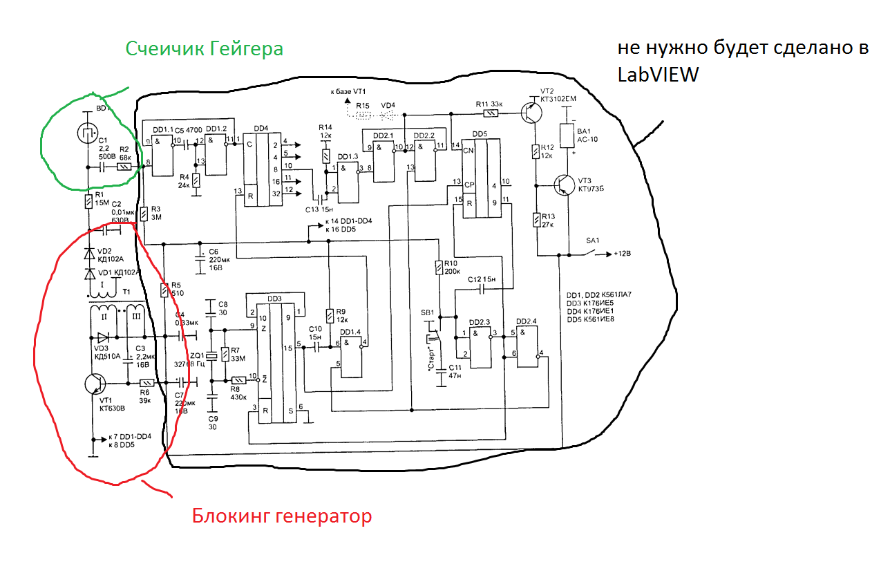 интегратор схема multisim
