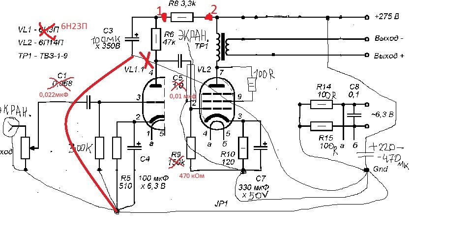 Ламповый усилитель схема pp