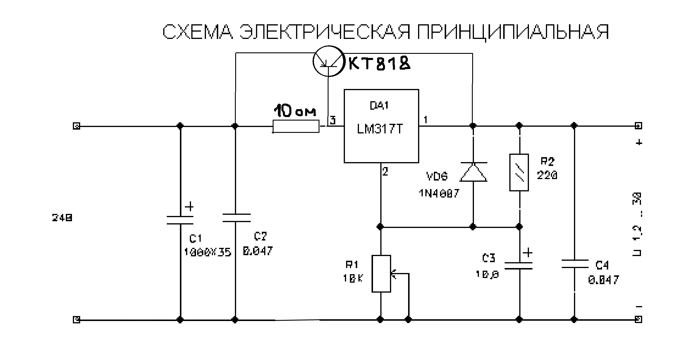 Монтажная схема дистанционного управления