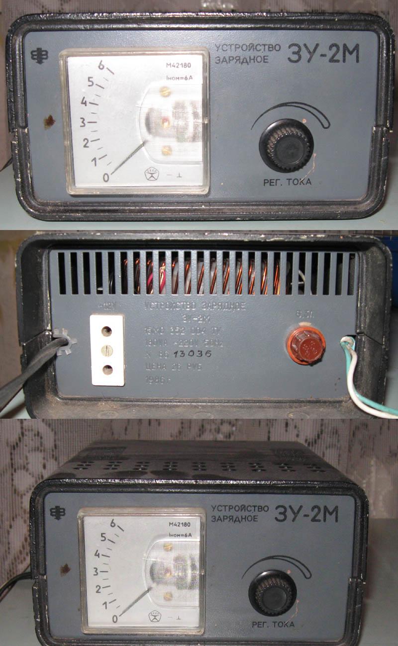 Зарядное устройство зу 2м схема