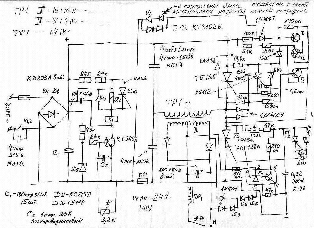 Сварочный инвертор из старых телевизоров схема6