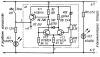 База транзистора VT3 подключена к движку подстроечного резистора R9...