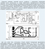 ищу схему автомобильного зарядного устройства (заводскую)