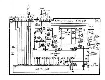 Подключение Блока Индикации От Магнитофона Маяк 233
