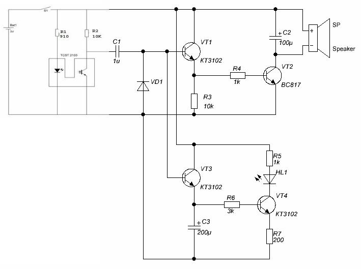 Электронная схема активатора клева