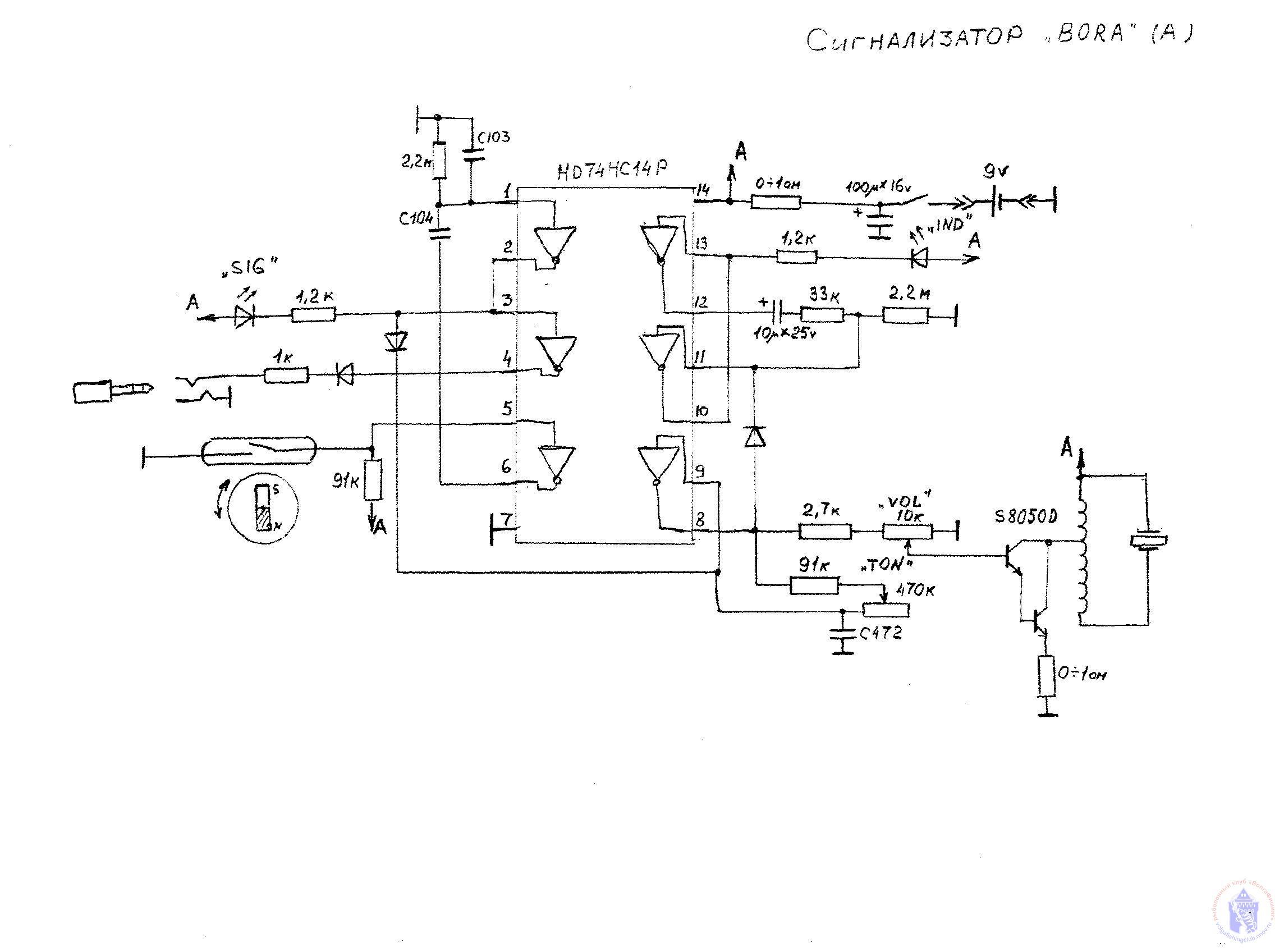 Схема китайского сигнализатора поклевки