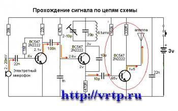 post-57953-0-51276000-1290247503_thumb.jpg