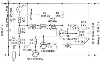 ...для батареи аккумуляторного фонарика с защитой от перезаряда.