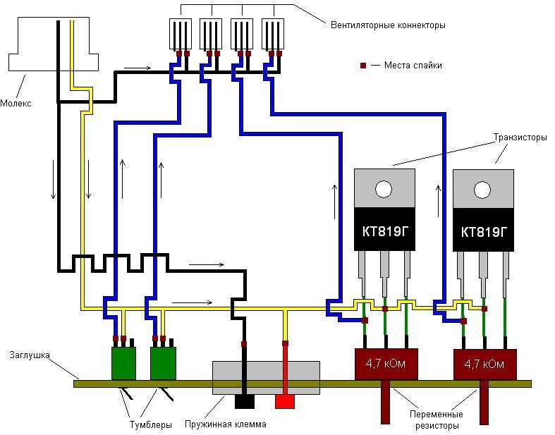 Схемы регуляторов кулера процессора