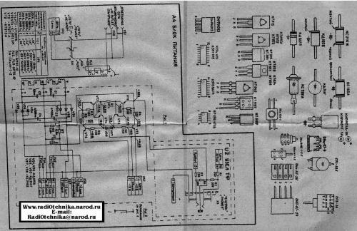 схема усилка системы 2.