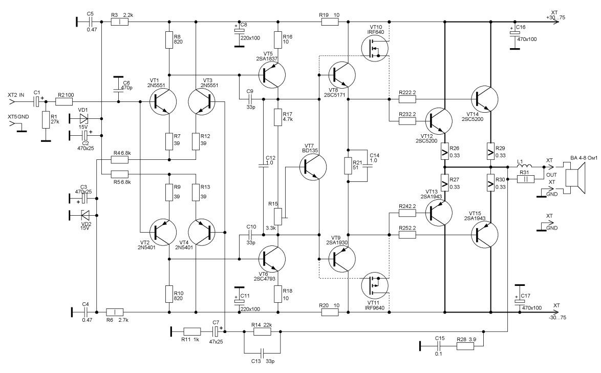 схема модуля унч 500 вт