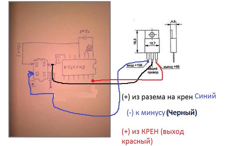 Как самому сделать моталку спидометра 445