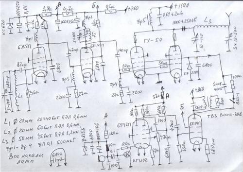 Передатчик АМ на 2-х ГУ50.jpg