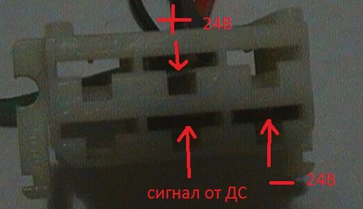 Смотка спидометра своими руками на камазе