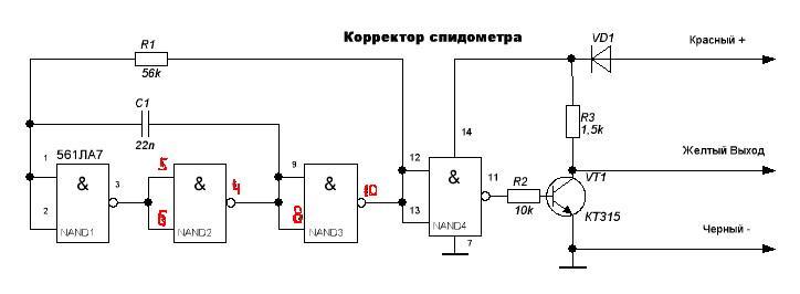 Как сделать подмотку спидометра 969