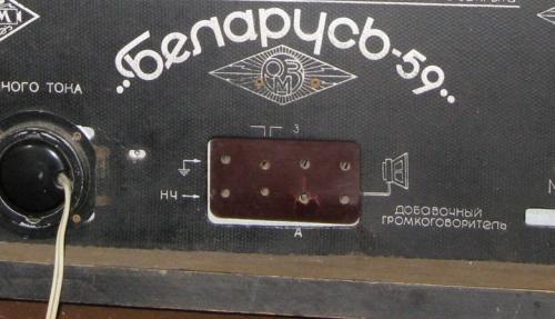 Радиола Беларусь59 + Mp3 Плеер ? - опубликовано в Ламповая техника: Недавно обнаружил на чердаке ламповую радиолу.