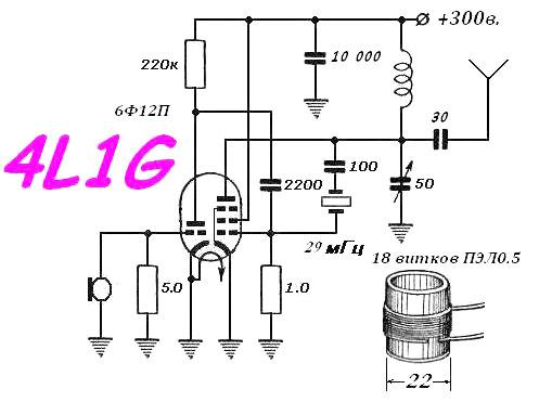 Для каталога NiceTV прислана схема простого ЧМ передатчика на лампе 6Ф12П с кварцевым генератором на 29МГц.
