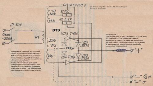 регулятор сварочного тока.jpg.
