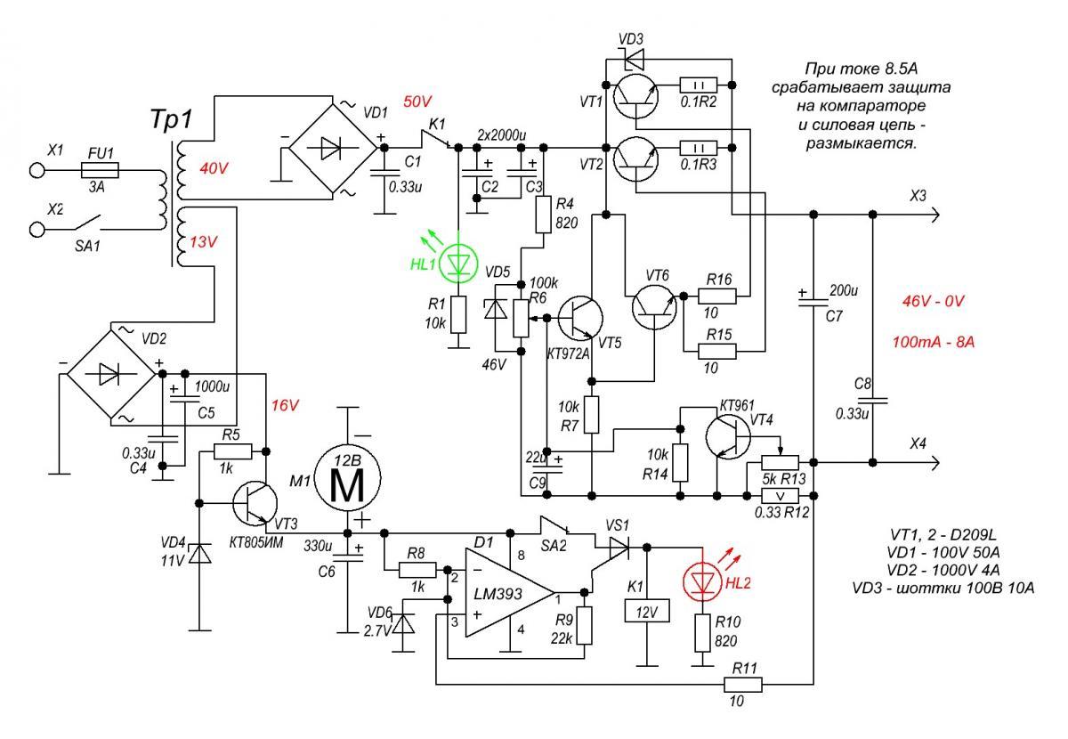 Atx Smps Circuit Schematic Dna1005a U0418u043cu043fu0443u043bu044cu0441u043du043eu0433u043e U0431u043bu043eu043au0430 U043fu0438u0442u0430u043du0438u044f U0430miko 8900 Hd U043eu043d