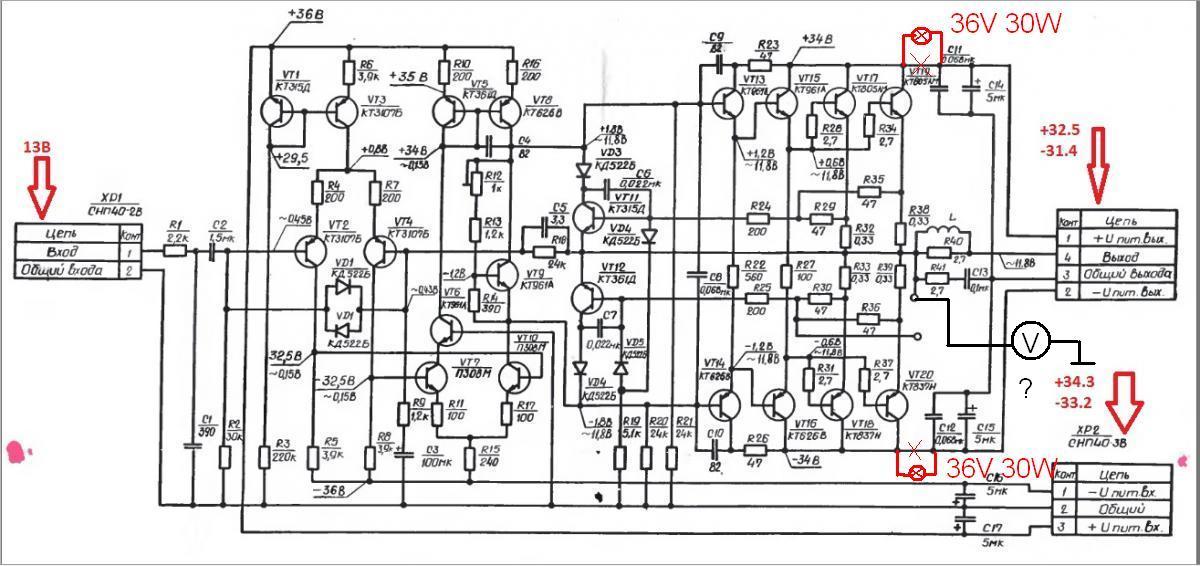Радиотехника s70 схема