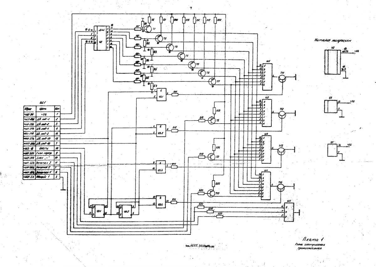 монтажная схема клон pi-w с микросхемой кр590кн2