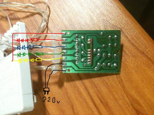 Электрическая гирлянда своими руками с лампочками