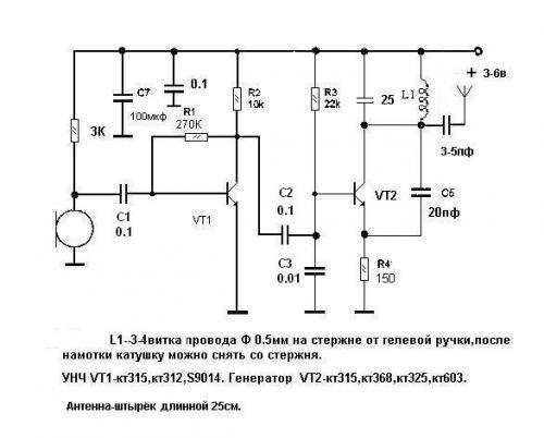 post-57953-0-10121300-1352025800_thumb.jpg