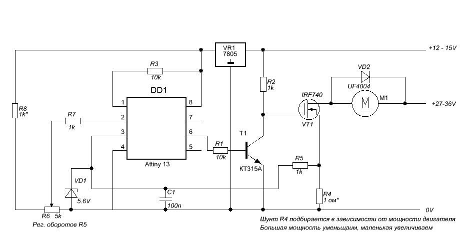 Схема регулятора оборотов двигателя постоянного тока 12в большой мощности