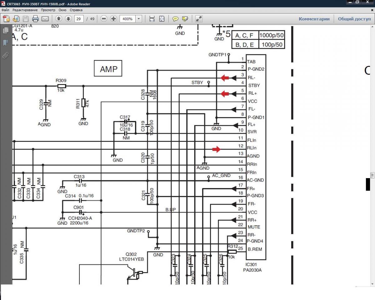 Схема панели магнитолы pioneer mvh 150