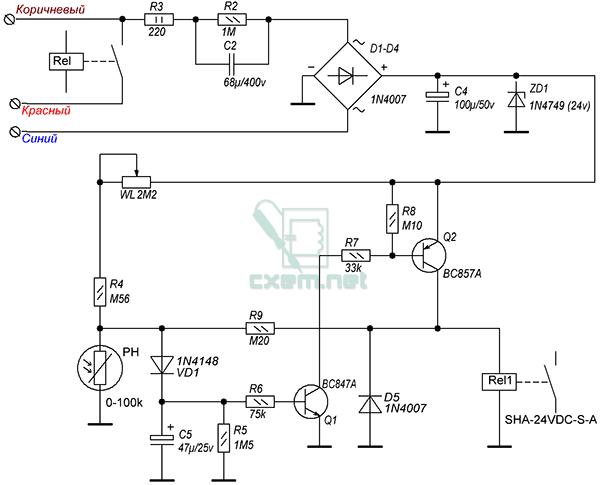 Схема автомат сумеречного освещения люкс-2