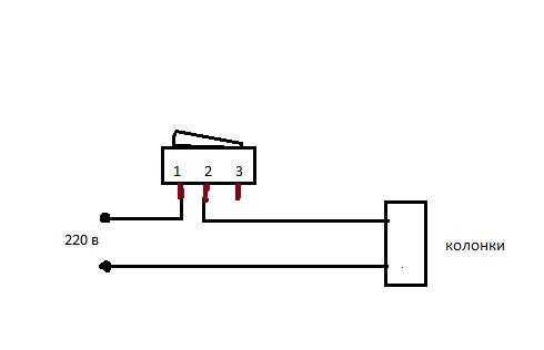 Схема подключения выключателя с подсветкой в авто