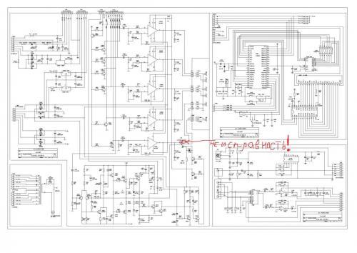 Sven hr-970 (схема ресивера