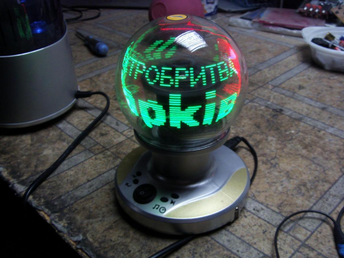 плавное включение ламп накаливания эл схемы