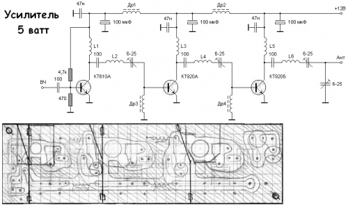 Схема схожая со схемой УМ р/ст