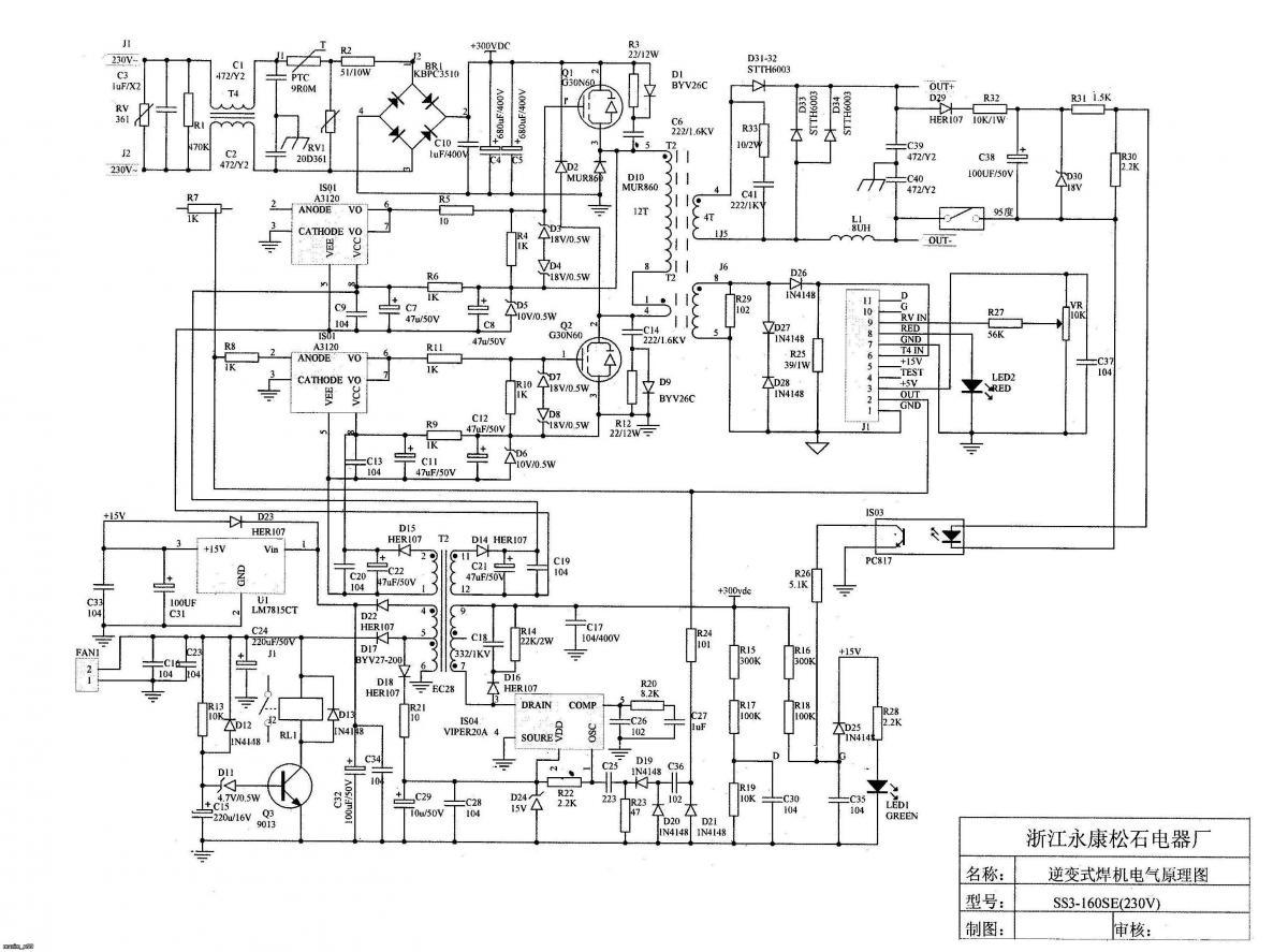 Схема ставр саи-200 бтф