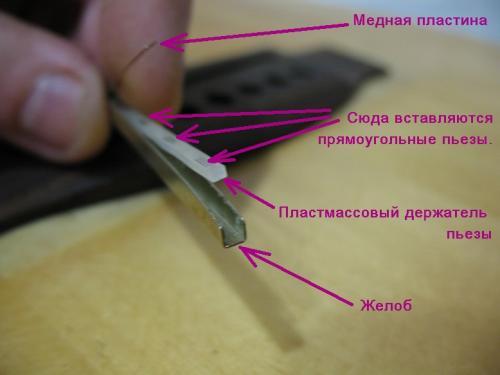post-91607-0-43238800-1384509253_thumb.jpg