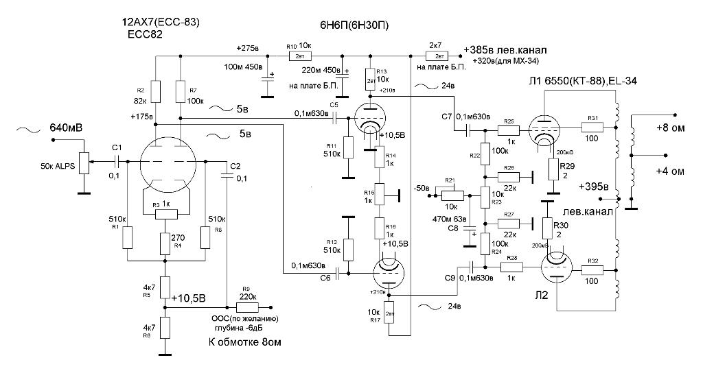 Схема подключения кнопок на магнитоле
